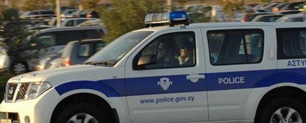 Apollon Taraftarları AEL Kulüp Binasına Saldırdı