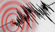 Alaska'da 8.2 büyüklüğünde deprem!