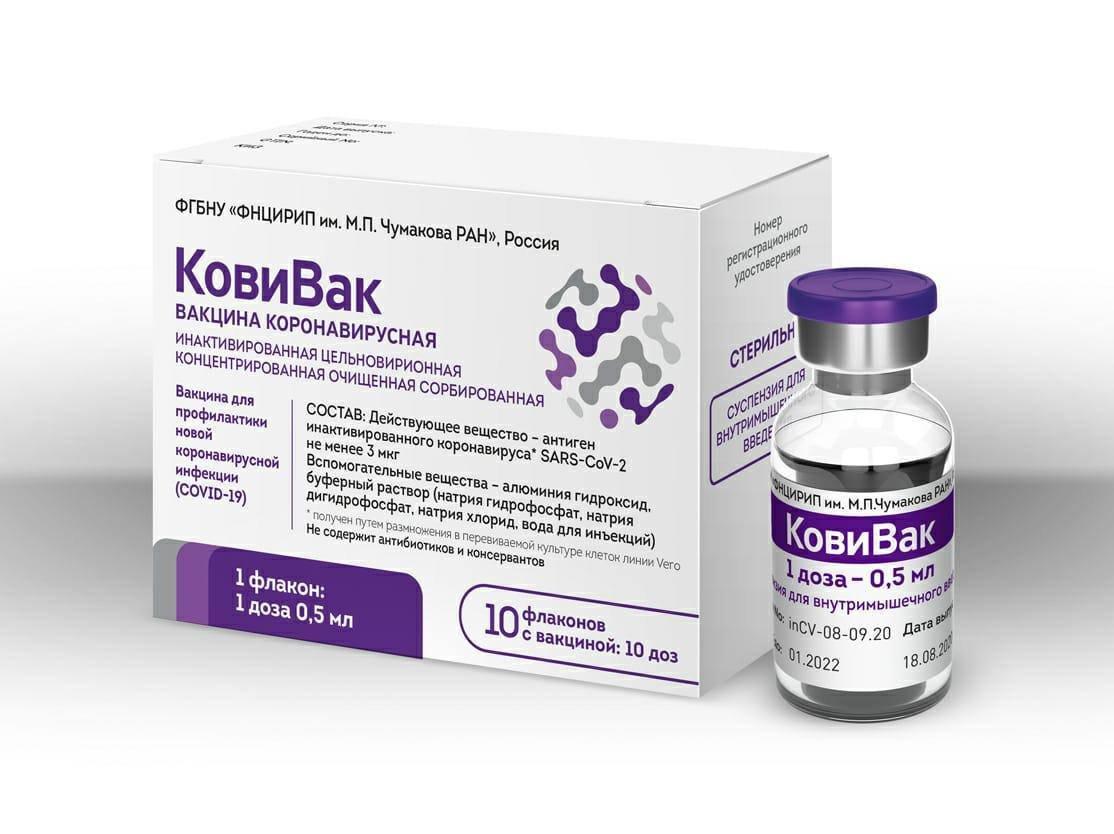 Rus aşısı olan CoviVac Türkiye'de üretilecek