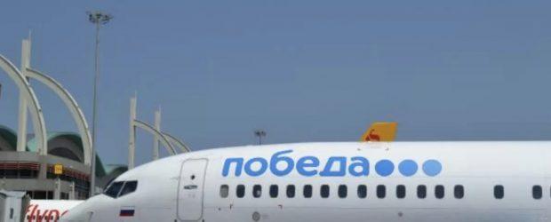 Rus havayolu şirketi Pobeda, Moskova'dan Antalya'daki iki havaalanına uçuşlara yeniden başlıyor