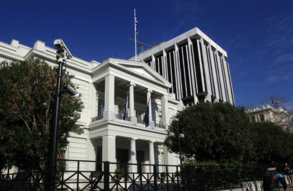 Yunanistan Dışişleri Bakanlığı Türkiye'nin Uluslararası Hukuka uyması gerektiğini söyledi