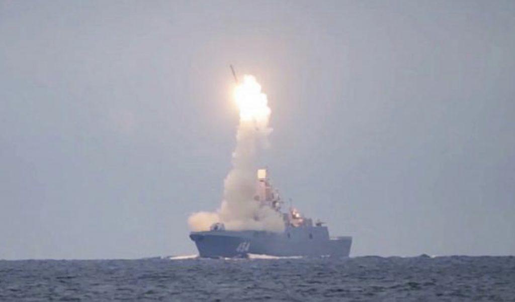 Rusya'dan 'Zirkon hipersonik' füze denemesi: 350 km'deki hedefi başarıyla vurdu
