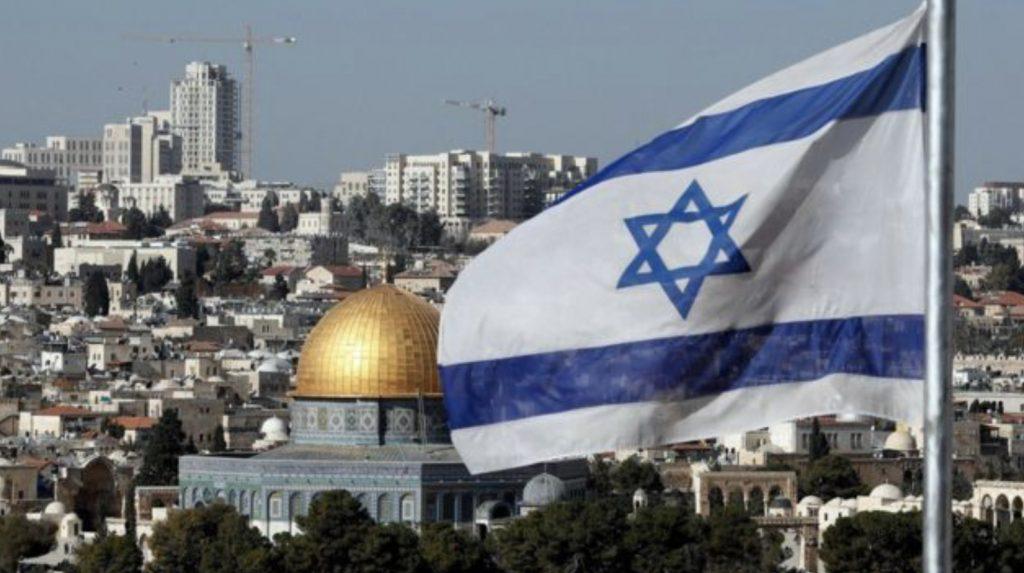 İsrail'den Güney Kıbrıs'a 'Maraş' desteği açıklaması