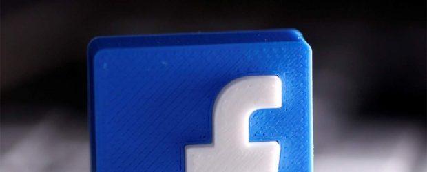 Facebook ikinci çeyrek gelirini ve aktif kullanıcı sayısını açıkladı