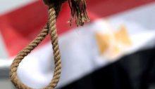24 kişi hakkında idam kararı!