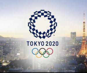 Tokyo Yaz Olimpiyatları madalya tablosu, 8. Gün tamamlandı