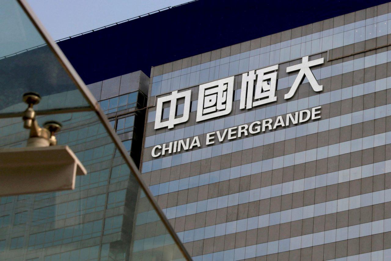 Çin devi Evergrande borç sarmalında! Dünya piyasaları endişeli!